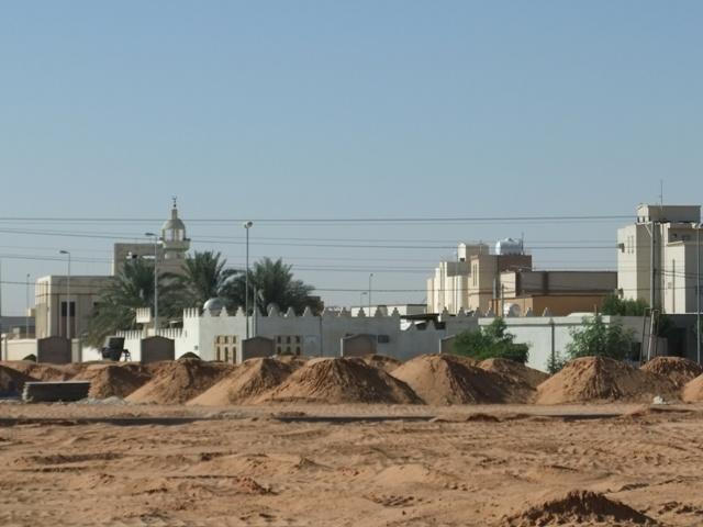 AL Khazzan Park in Darmaa