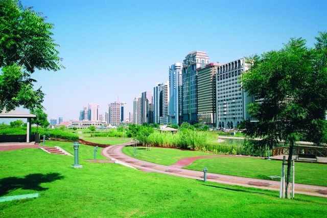 Al Shariaa Park for Ladies & Childrens