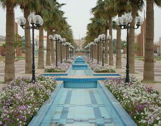 حديقة الأمير فهد الفيصل الفرحان