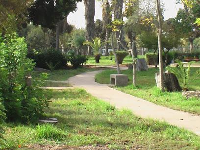 Almuqataea park