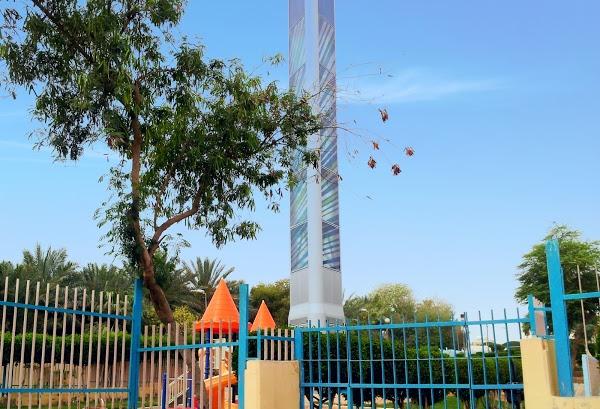 AL Sokhor Park