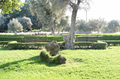 حديقة الحاتي
