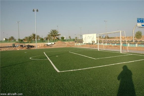 King Abdullah Park in Jaljal