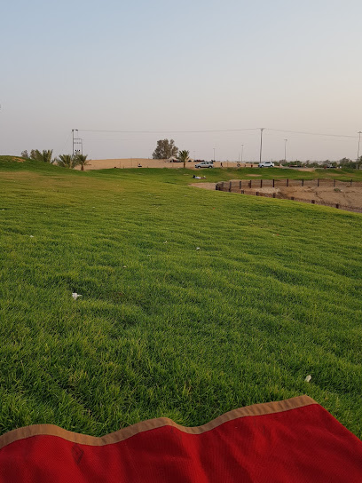 AL Hedya Park
