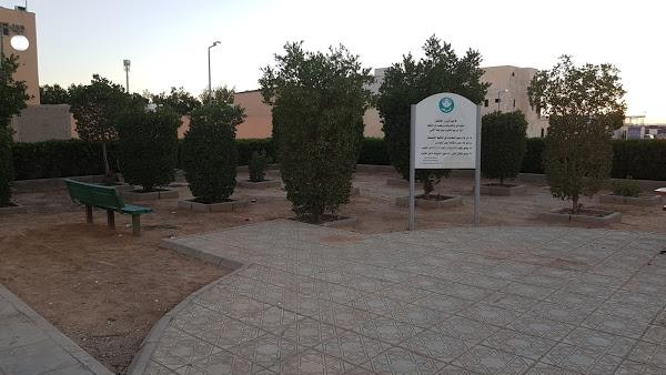 AL Etr Park