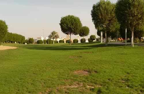 Ad Danah park
