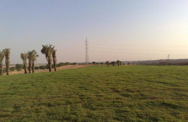 AL Sahl Park
