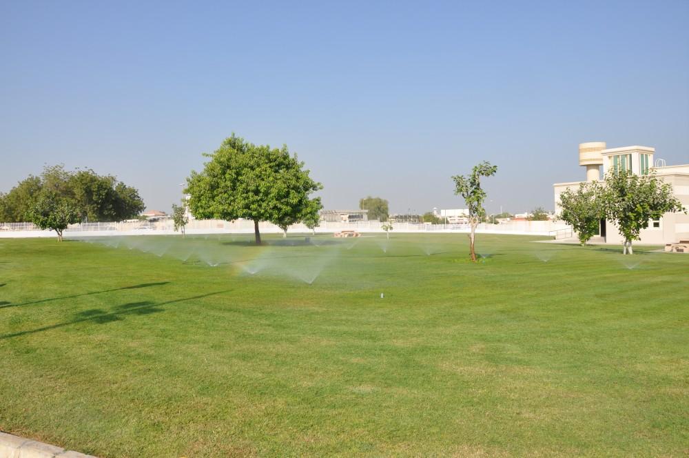Al Khazamya Park