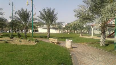 Al Shfaa park