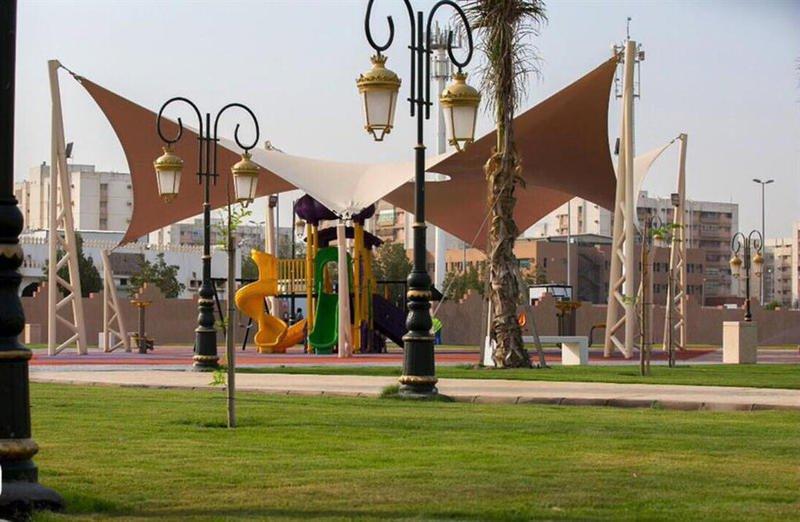 Waha Women's Park