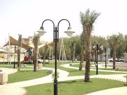 AlElham park