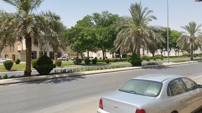 Al Mawtah Park