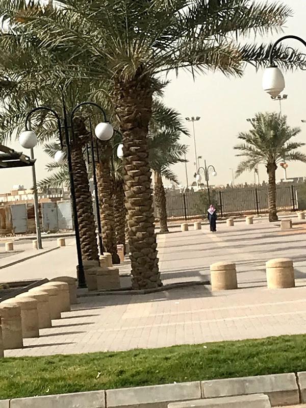 Haroun Al Rasheed Park