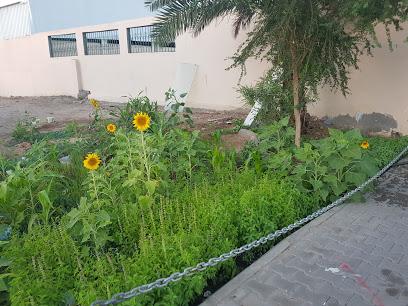 حديقة المستراح
