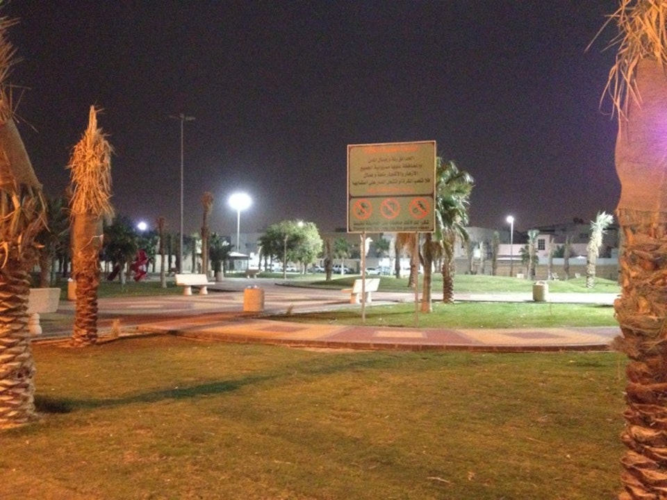 Khuzama Park