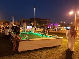AL Dres Park