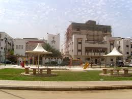 Almarefah park