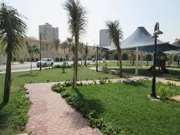 Aldhoha park