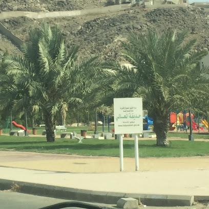 Al Ma'ali Park