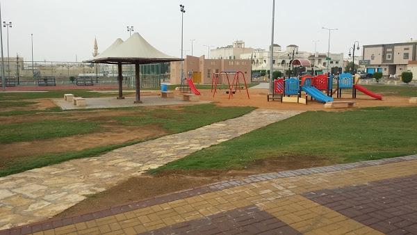 AL Manar park