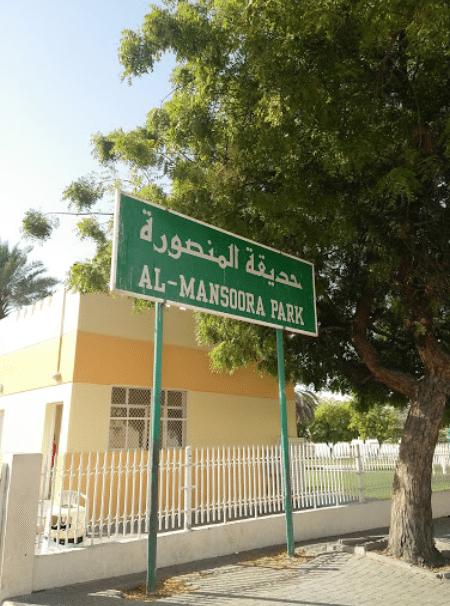 Al Mansoura Park