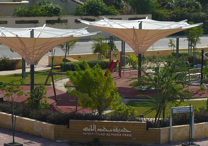 حديقة محمد المانع