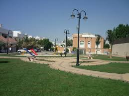 Alnarjes park