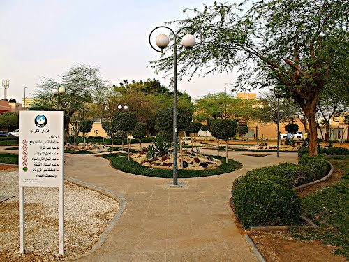 AL Shatha Park