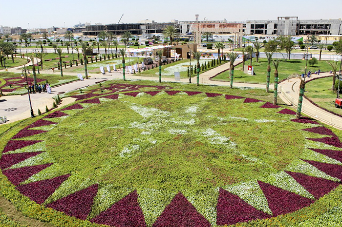 News About Prince Fahad Bin Sultan'Park