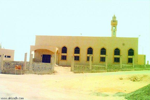 Mosque Park in Harimla