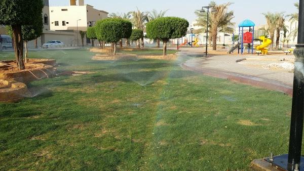 AL Remal Park