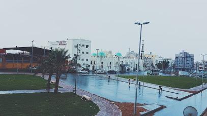 Aljahez park