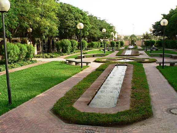 حديقة السفارة