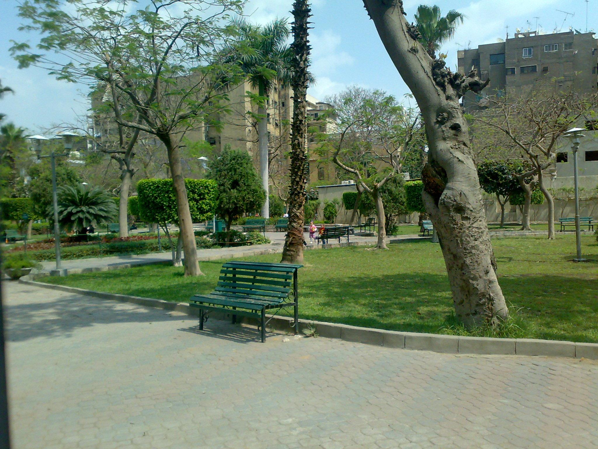 Dar Al Uloom Park