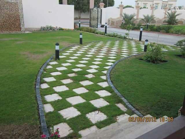 Al Refya park