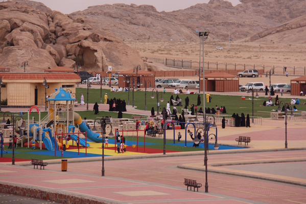 Khzaz Park