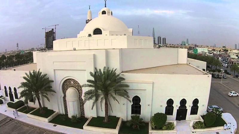 حديقة جامع الملك خالد