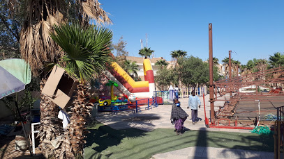 Alwiaam park 2