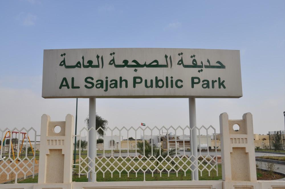 Al Sajaa Public Park