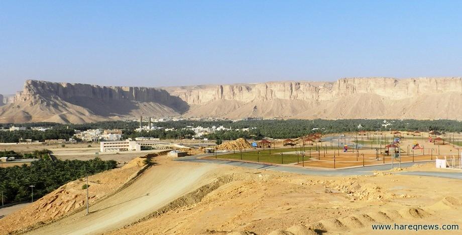 AL Mutel Park