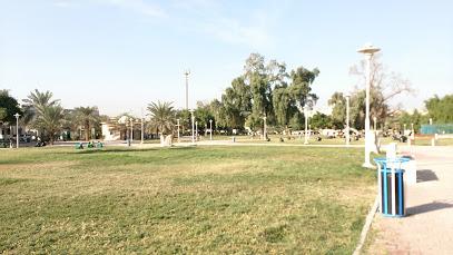 حديقة وهران