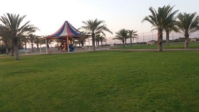 Adnan Rayyan Park