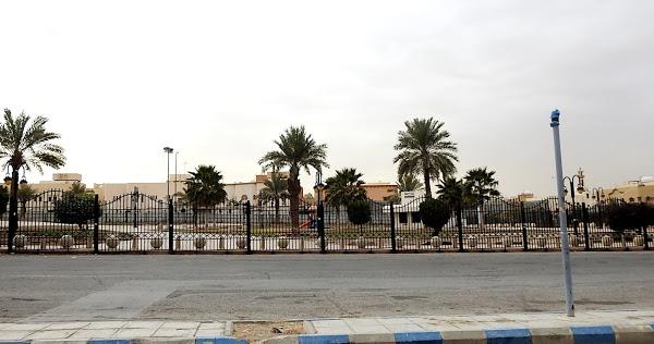 AL Badeaa Park