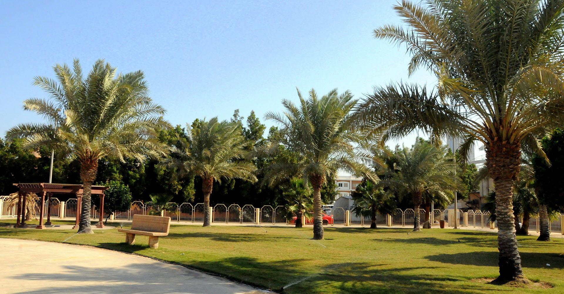 Qurtoba Park