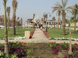 AlTariq park