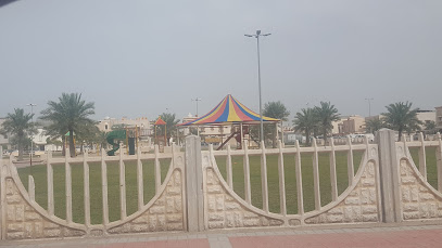An Nassirah park