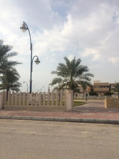 Al Jishah park