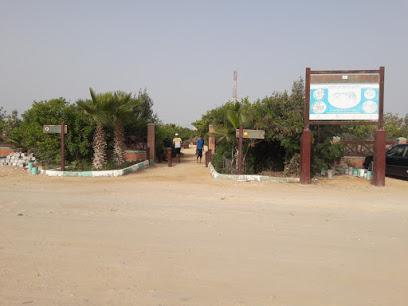 Foum El Bouir Parc