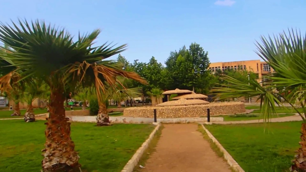 Boumarchi Garden
