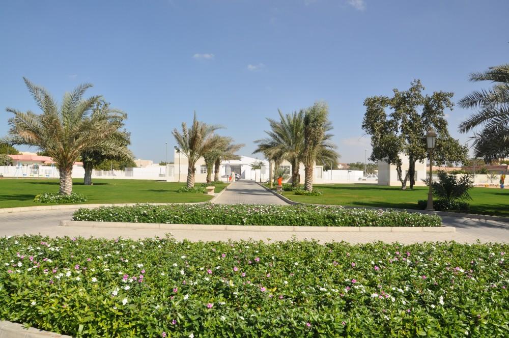 Al Darari Park